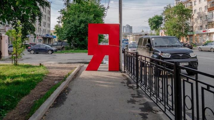 Памятник людскому эгоизму: на Луначарского установили арт-объект, который перекрыл тротуар