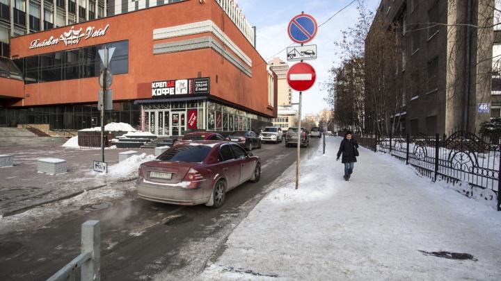Власти запретили водителям парковаться возле Дома быта
