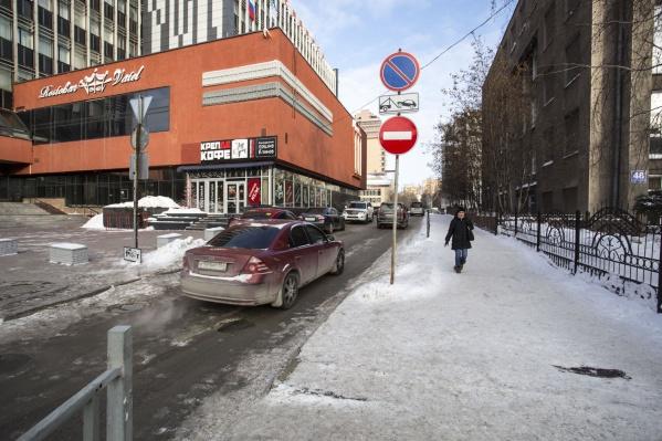 Парковку запретят для безопасности пешеходов