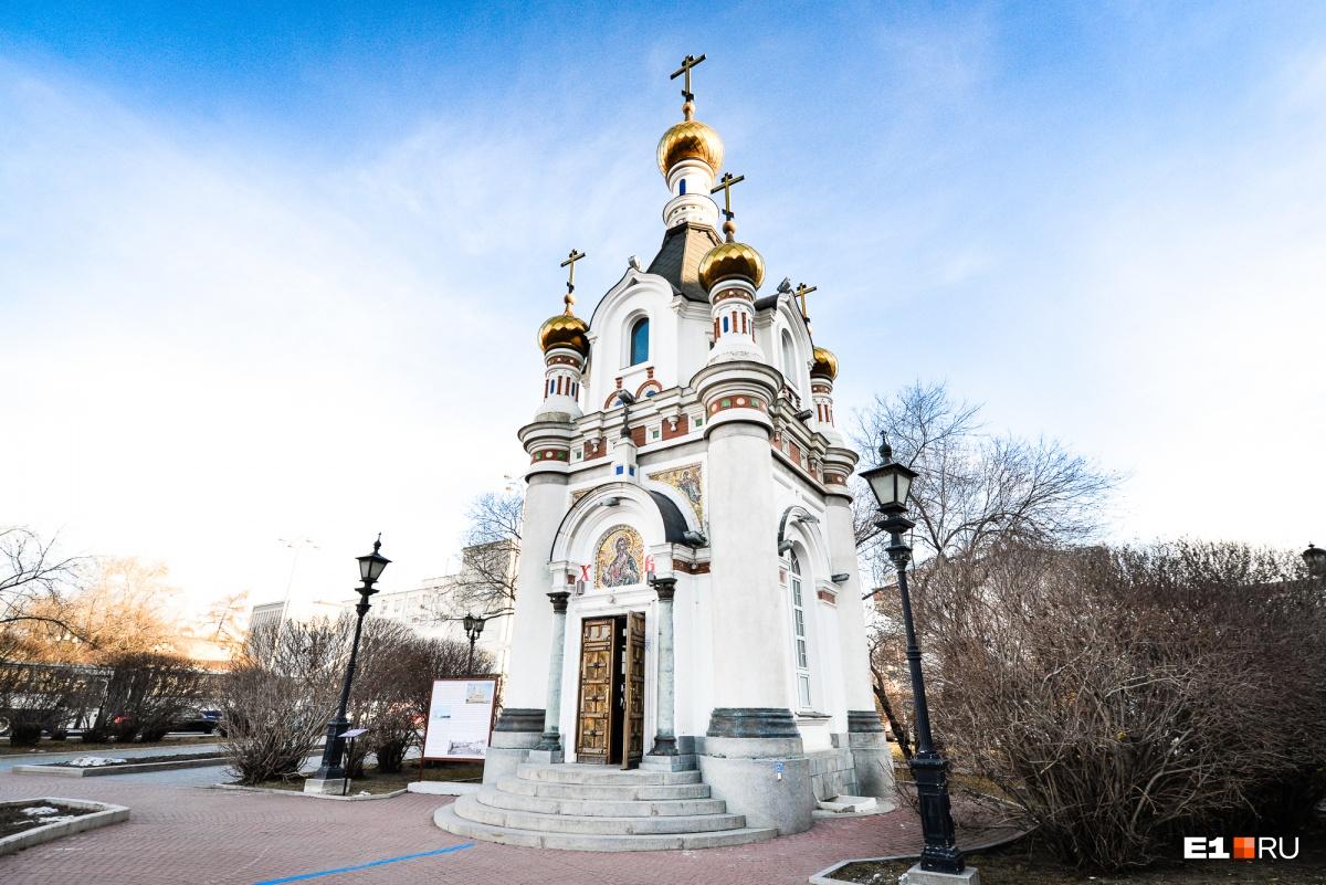 Часовня, которую построили на месте одной из частей Екатерининского собора