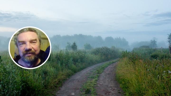 Родные опомнились через четыре месяца: в Ярославской области ищут пропавшего мужчину
