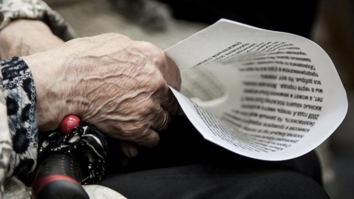 «Школа памяти»: архангелогородцев бесплатно научат помогать родственникам с деменцией