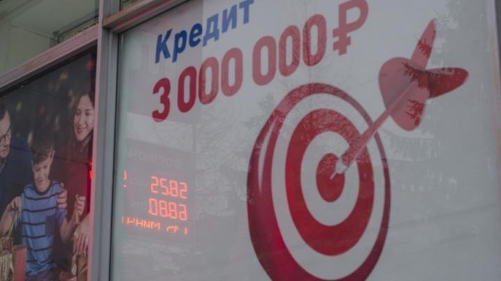 Кредит на 8 тысяч довел котлашанку до уголовного дела