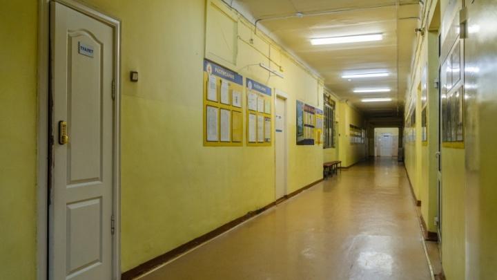 В Лысьве девятиклассник совершил самоубийство в школе