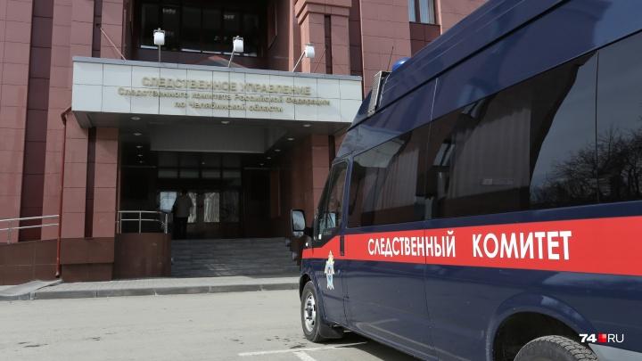 «Все фигуранты — дети»: СК возбудил дело о насилии в школе-интернате в Челябинской области