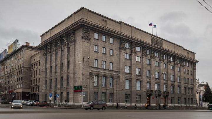 В мэрии Новосибирска отключили электричество