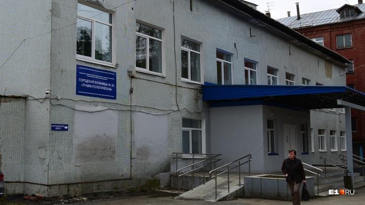 Мужчину, у которого грабители отобрали 30 миллионов возле Кольцово, выписали из больницы