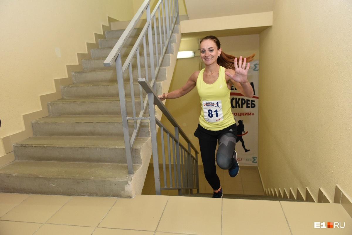 Кто-то бежал «полумарафон» — 28 этажей, кто-то — 52