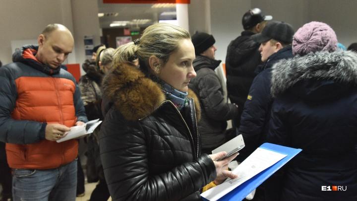 Екатеринбургских родителей, отправивших заявки в первые классы раньше всех, восстановили в очереди