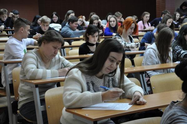 В НГУЭУ географический диктант написали около 100 человек— в основном школьники и студенты