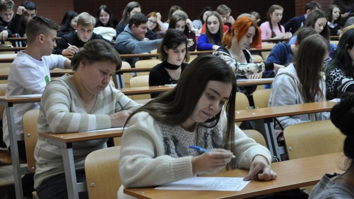 Сотни умных новосибирцев решились ответить на каверзные вопросы по географии