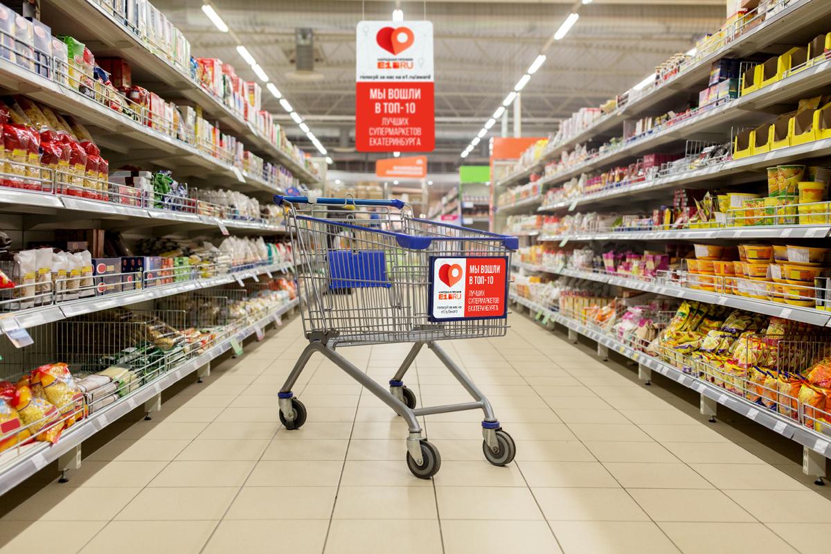 В супермаркетах есть где разгуляться для призыва голосовать