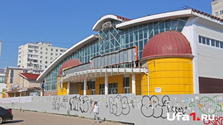 Что будет с ТСК «Кувыкинский»? Уфимский рынок пустовал четыре года