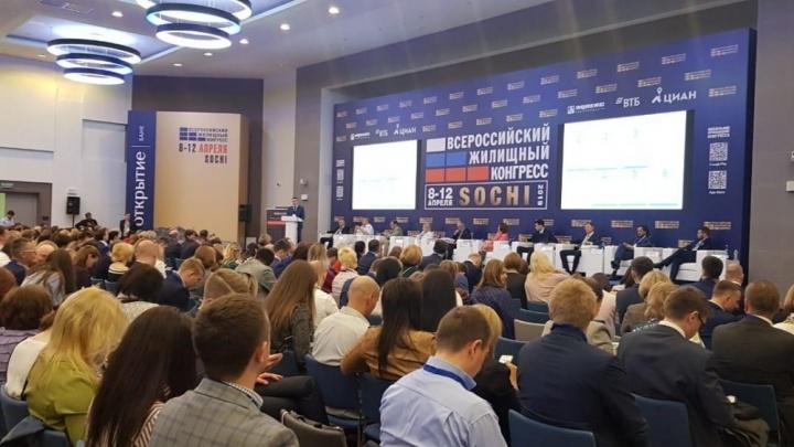 Эксперты «Талана» выступили на Всероссийском жилищном конгрессе