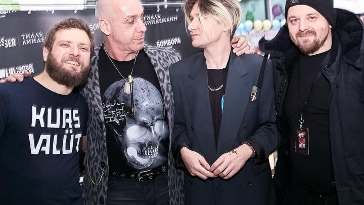 Ростовский художник оформил обложку сольного альбома лидера группы Rammstein