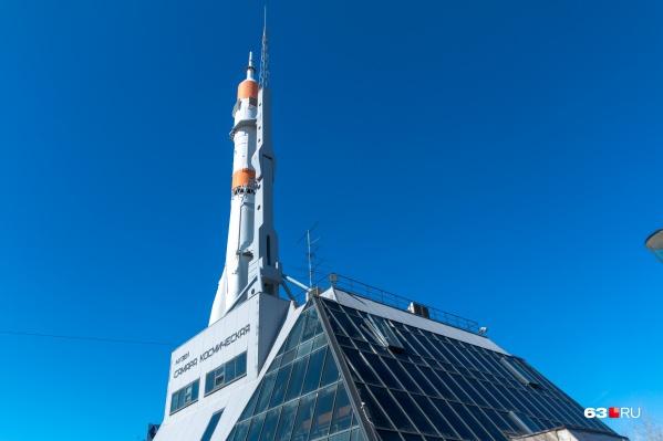 У «Самары космической» к 2022 году может появиться музей-сосед