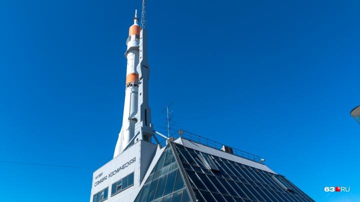 Стало известно, где могут построить планетарий в Самаре