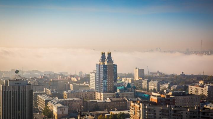 Город или деревня: сравниваем реальные размеры Новосибирска с Москвой, Токио и Нью-Йорком (мы впечатлены)