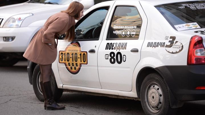 Екатеринбургская пенсионерка отсудила деньги у такси, из-за которого не попала в театр