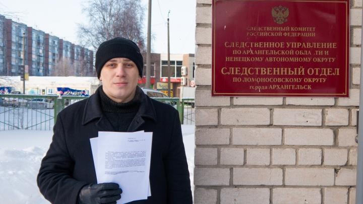 Суд продлил арест счетов у архангелогородцев по делу против ФБК Алексея Навального