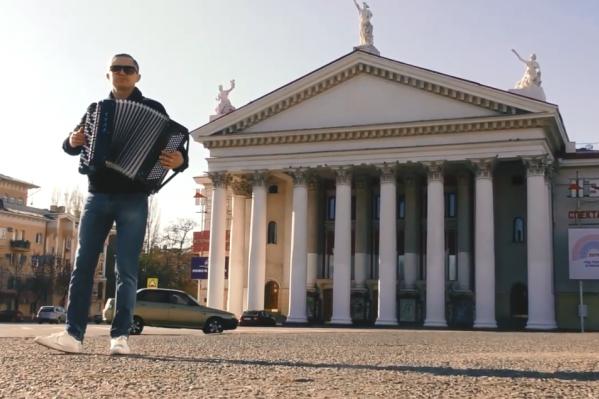 Михаил снял клип о красотах Волгограда