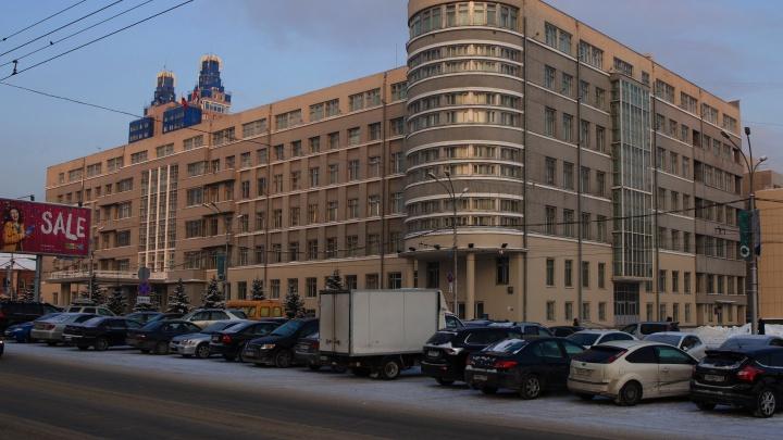 Чиновники отключат подсветку на здании правительства на один час