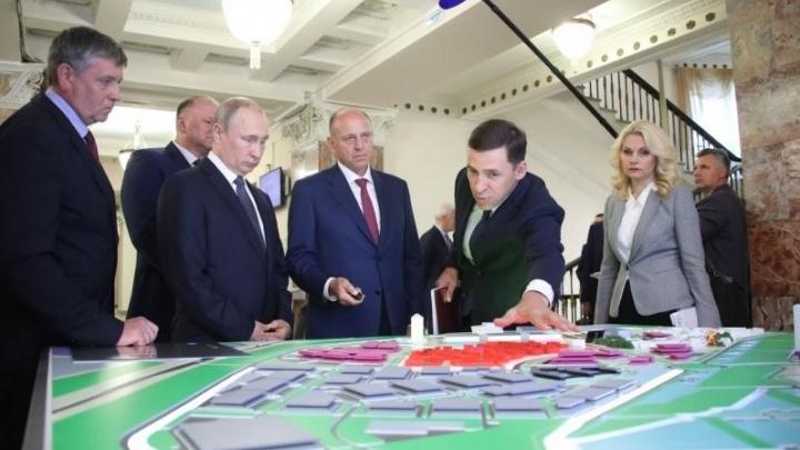 Бонус к Универсиаде: Екатеринбургу выделят 193 миллиона. И это только на орграсходы