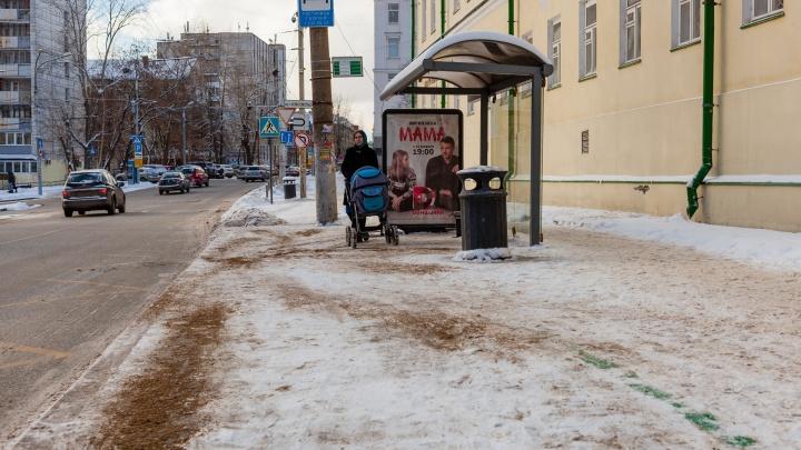 30 тысяч тонн соли и песка в год: рассказываем, как в Перми убирают город и борются с гололедом