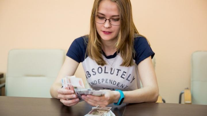 Бутылки, подорожник, ворованные огурцы: ярославцы рассказали, как заработали первые деньги