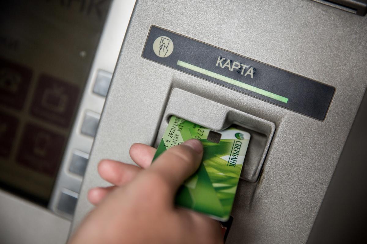 Приговор по делу о краже денег с банковских карт в законную силу ещё не вступил