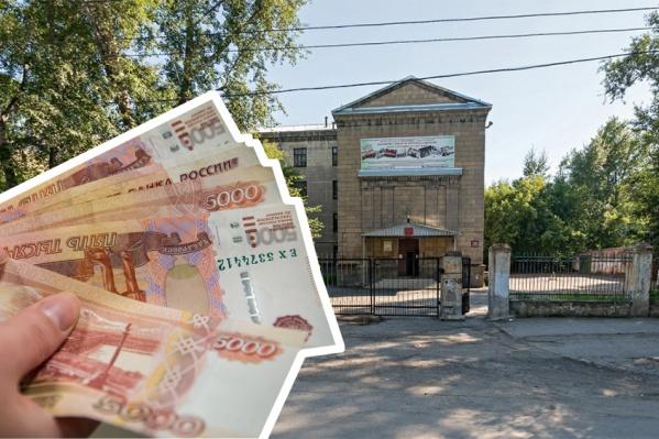 Крупные финансовые махинации довели до уголовного дела бывшую работницу школы искусств на улице Мира