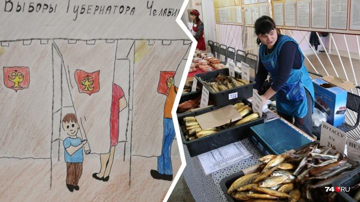 «Выборы пахнут рыбой и кто такой Игнат в моей квартире»: молодая мама — о голосовании в Челябинске