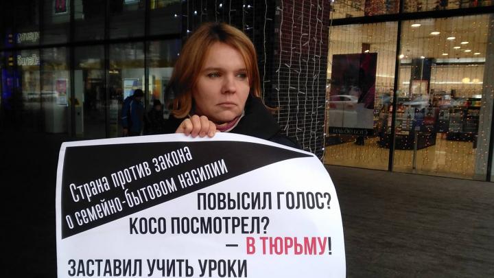 «Вмешательство власти в интим»: в Волгограде у облдумы пикетируют против закона о домашнем насилии