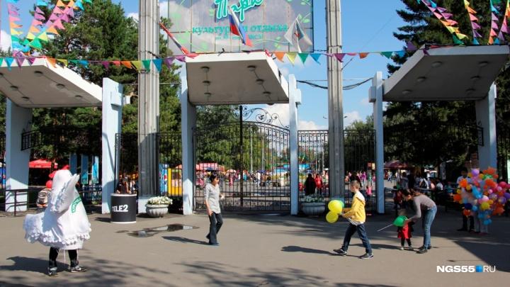В парке 30-летия ВЛКСМ открывают площадку для кинопикника
