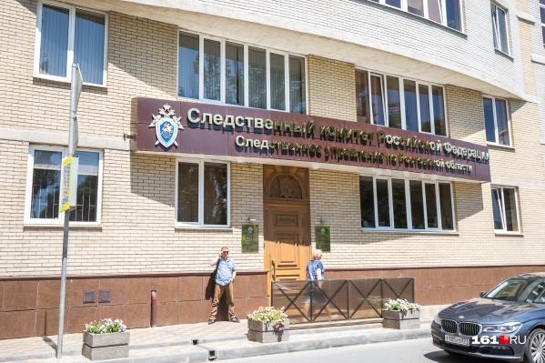Халатность нанесла городу ущерб в размере 11 миллионов рублей