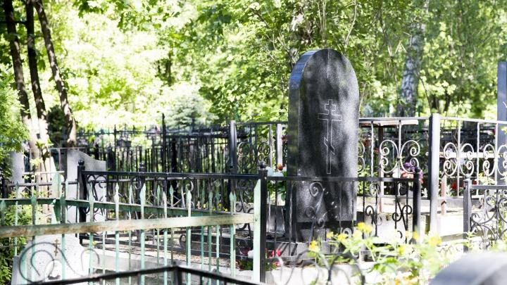 В Ярославской области вандалы разворовывали кладбище
