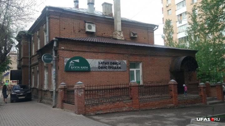 По делу о хищении денег дольщиков «Миловского парка» в Уфе задержали еще одного подозреваемого