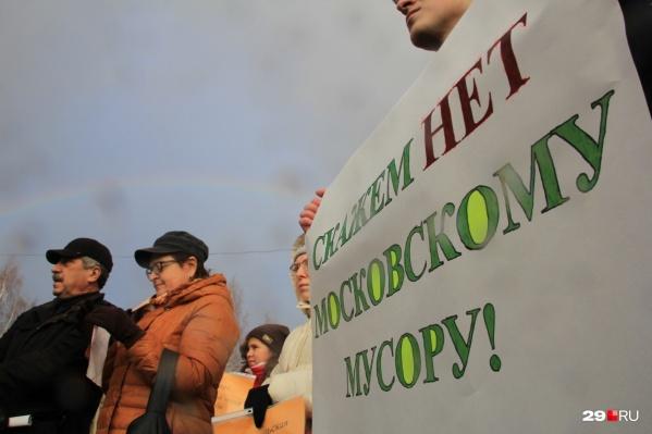 Власти отправили активистов митинговать к Соловецкому камню