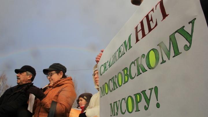 Дед Мороз помог архангельским чиновникам «спрятать» Ленина от митингующих