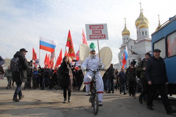 """Фото с массовой акции <a href=""""https://29.ru/text/politics/66045472"""" target=""""_blank"""" class=""""_"""">протеста 7 апреля</a> в Архангельске"""