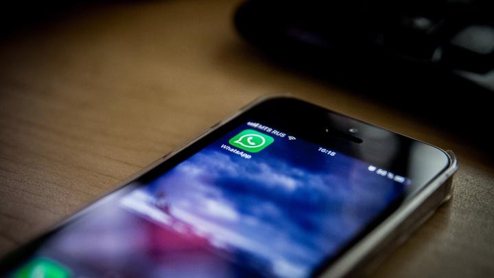 Новосибирцы получили в WhatsApp рассылку о ворах, преследующих детей после школы