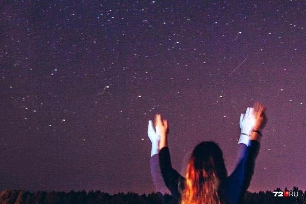 Готовы любоваться необычным астрономическим явлением и загадывать желания?