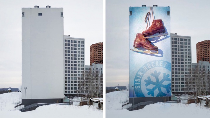 Сибирячка ненавидит скучные голые стены Новосибирска — она придумала, что с ними сделать