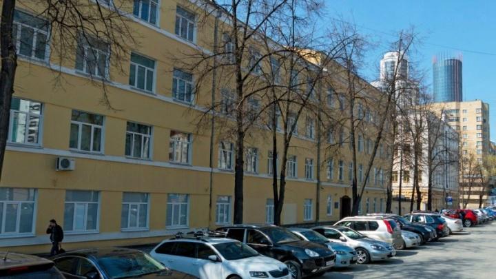 В Екатеринбурге задержали липового сотрудника ФСБ