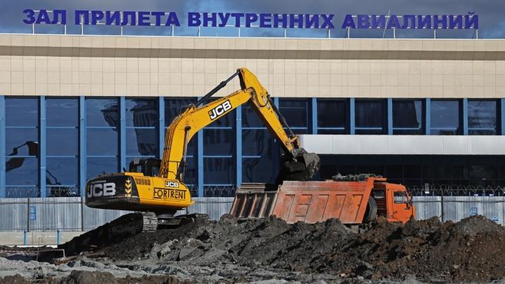 Счётная палата заявила о срыве сроков реконструкции челябинского аэропорта