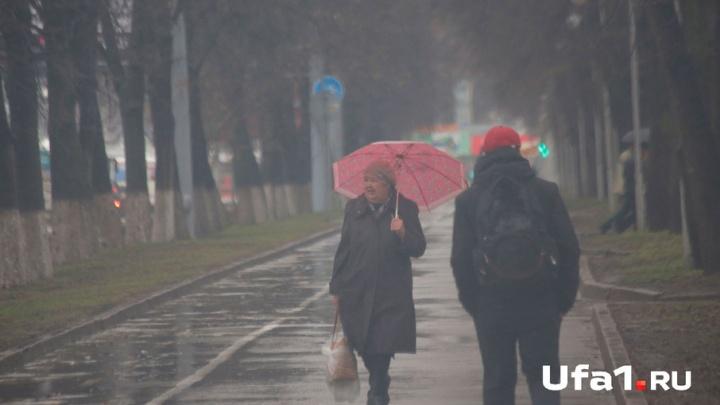 В Уфе ухудшается погода