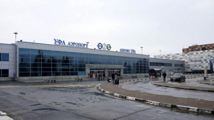 Аэропорт Уфа приглашает школьников на уникальную экскурсию