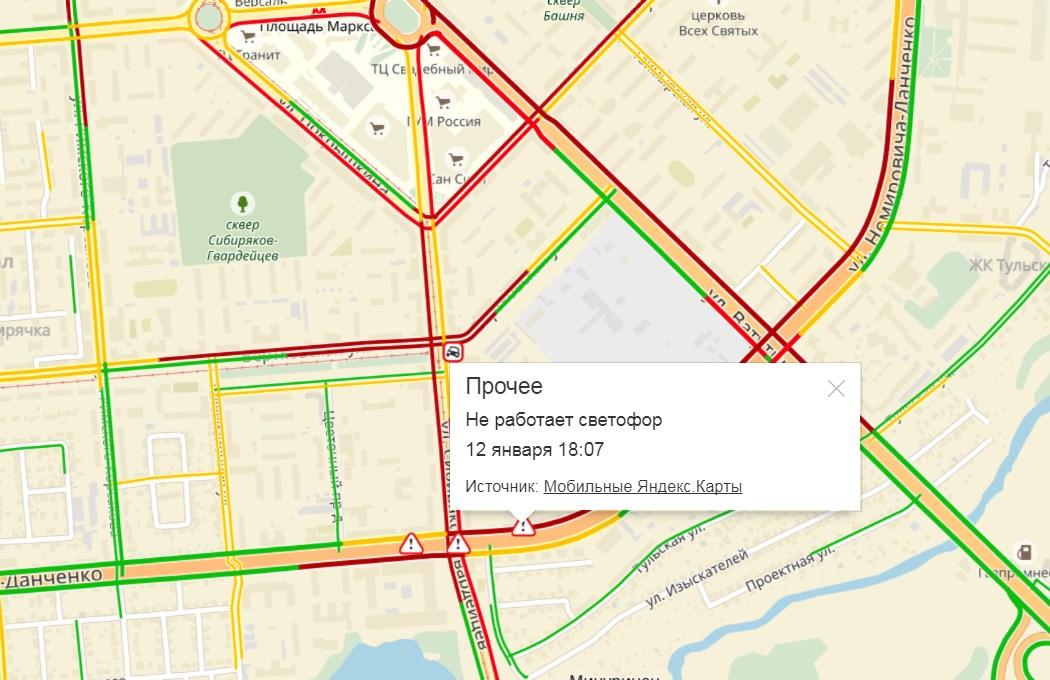 Информация о неработающих светофорах появилась на карте после 18:00