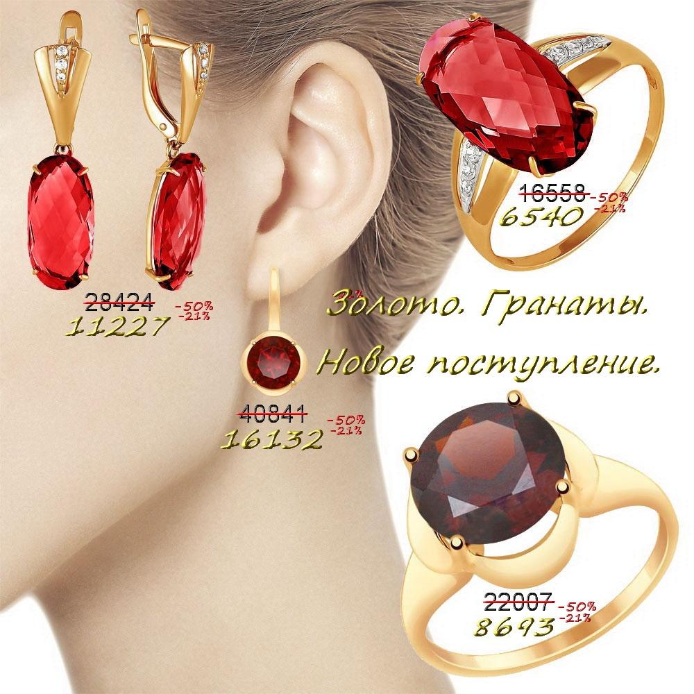 В центре Екатеринбурга будут раздавать драгоценности в честь дня рождения  ювелирного магазина 6e3c98f518b