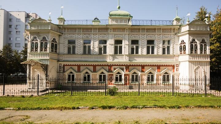 Красивый деревянный особняк в центре Екатеринбурга передадут в безвозмездное пользование татарам